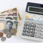 債務整理の費用っていくらかかる?安く抑える方法とは