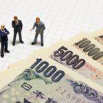 債務整理の種類と特徴の知っておくべき全知識